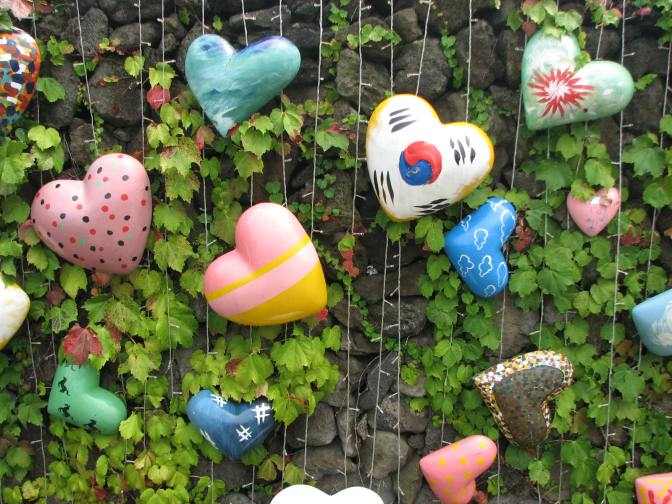 How to mend a broken heart: Dear Korea..