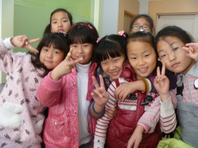 Setting your sights on teaching English in Korea